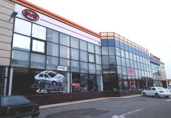 Автомобільна Консалтингова Компанія